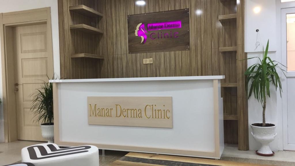 MANAR DERMA CLINIC  TOP HEALTH